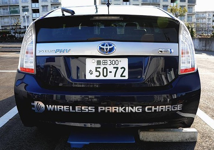 Toyota Tests New Wireless Charging System for EV Cars