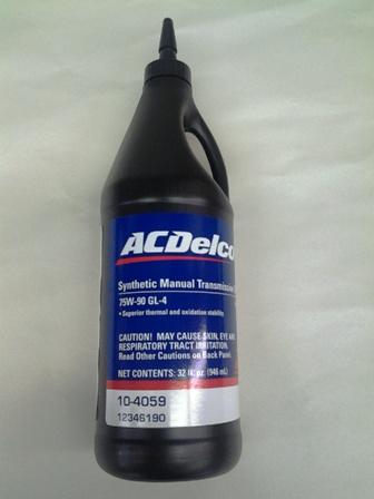 Fluid Genuine Gm 12346190