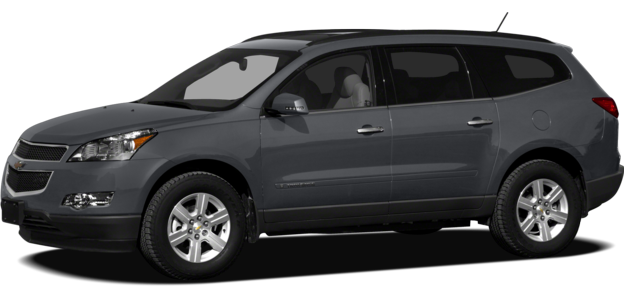 2012 Chevrolet Traverse OEM Touch Up Paint