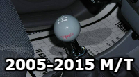 Tacoma Manual Shift Knob PTR26-35060