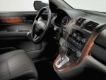 2011 Honda CR-V Wood-Look Trim Kit