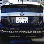 Toyota Tests New Wireless Charging System for EV Hybrids
