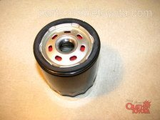 Bosch Tacoma Oil Filter with Corrosion