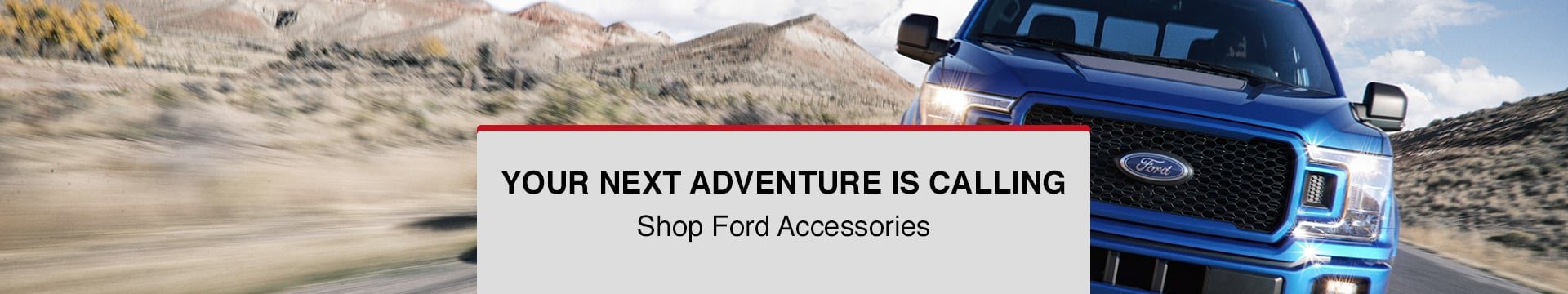 Ford Accessories