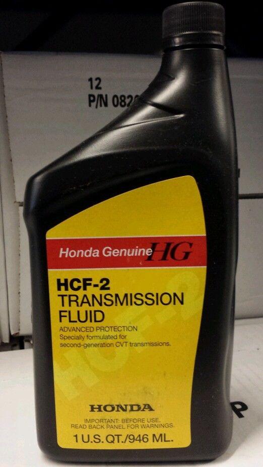 2014 cvt transmission fluid change