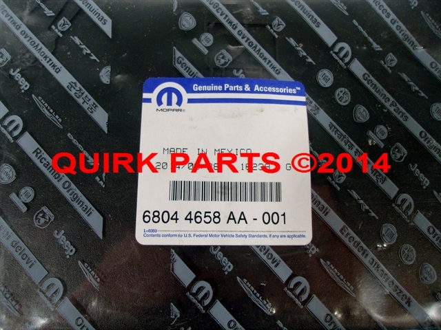 68044658AA?cb=1520821366 dodge challenger charger 300 epd engine power distribution fuse