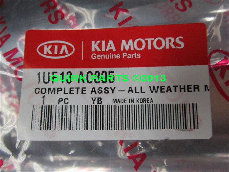 2014 Kia Sorrento All Weather Floor Mat 3rd Row OEM BRAND NEW Genuine 1UF13AC805