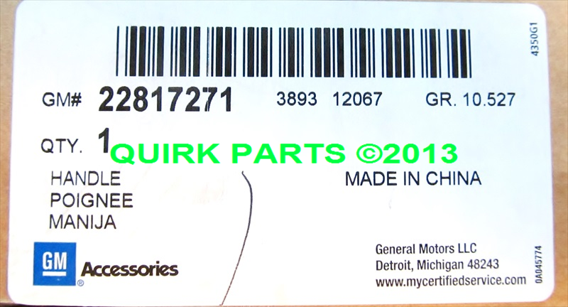 2013 Chevrolet Malibu & Buick Regal DOOR HANDLE PKGBLACK/CHROME) OEM GM GENUINE