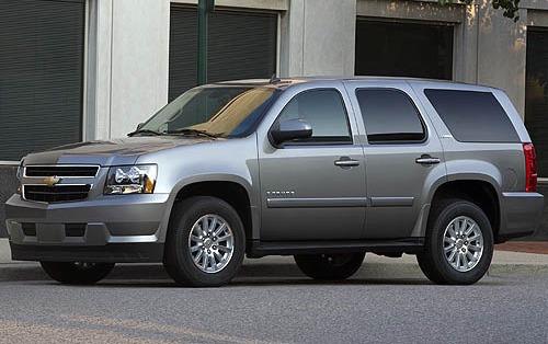 Oem Chevrolet Tahoe Parts Gmpartscenter Net