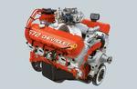 ZZ572/620 Engine