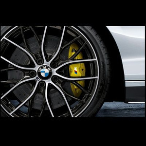 M Performance Brake System - Yellow