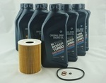 BMW S65 OIL CHANGE KIT