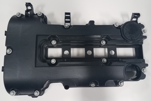 Valve Cover- 1.4L, Includes gasket and bolts