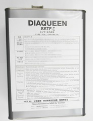 DiaQueen SSTF Transmission Fluid