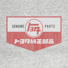 TEQ Genuine Parts pullover style hoodie