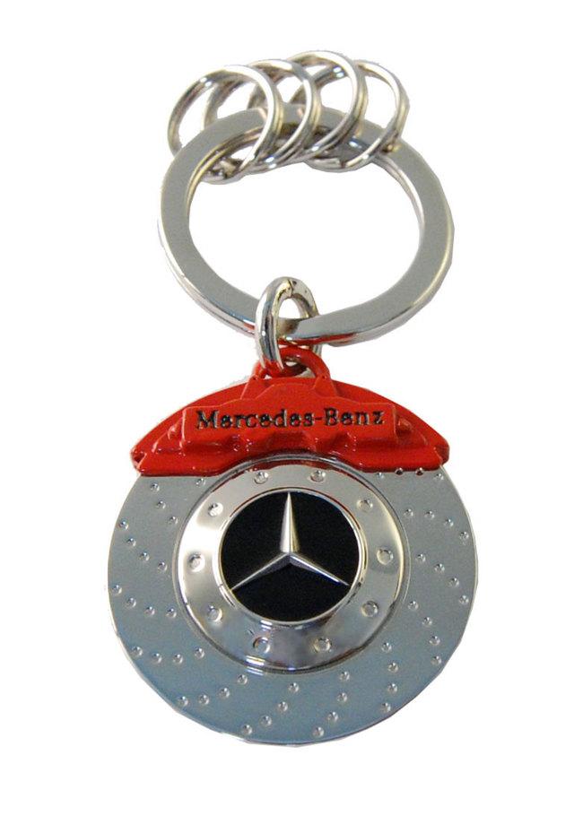 Brake Rotor Key Ring