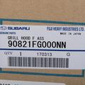 Genuine Subaru OEM Grill Hood Scoop Unpainted Impreza WRX STi 2008-2014 NEW