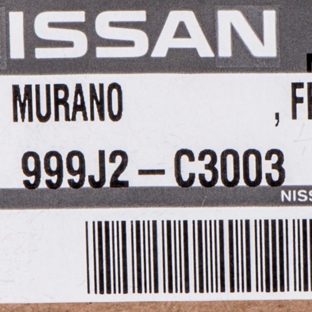 NEW 2015-2017 Nissan Murano Front Splash Guard Mud Flaps 999J2-C3003 999J2C3003