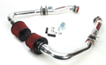 2009-2018 Nissan 370Z Generation 3 Ultra Long Tube Dual Intake Kit With Dry Filter