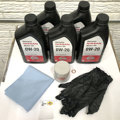 0W20 Oil Change Kit (Includes towel, gloves, and oil change sticker)