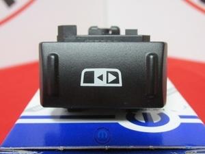 Window Kit - Slider - Switch, Power Window