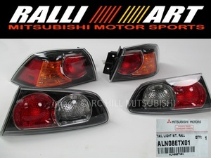 LAST SET RALLIART TAIL LIGHT KIT