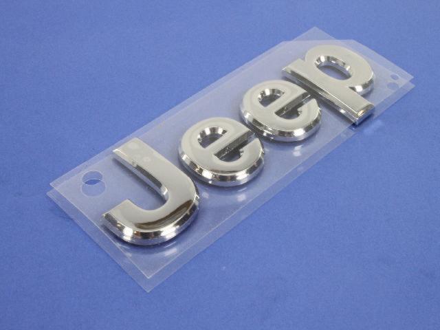 Decor Kit, Grille & Headlamp, Nameplate
