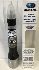 TOUCH UP PAINT SEPHIA BRONZE METALLIC CODE M 4 Y