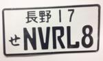 PLATE NVRL8
