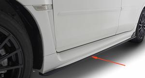 Underspoiler- Sides Only - Subaru (E2610VA000)