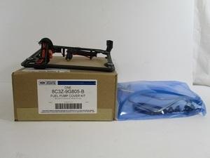 Cover - Fuel Pump