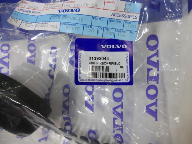 Genuine Volvo Gas Cap