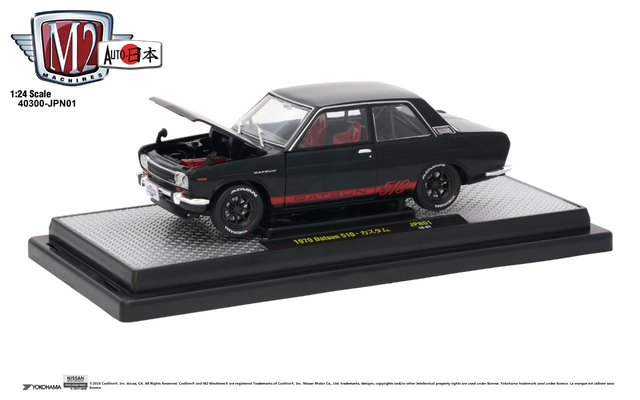 M2 MACHINES 1/24 1970 DATSUN 510 - BLACK