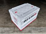 NISMO 50L BOX - WHITE