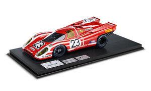 Model Car 917