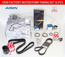 Genuine Factory Timing Belt Kit with OEM Aisin Water Pump for 4.3 & 4.7 Engine