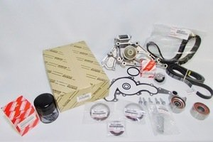 Full Toyota 17 Piece Timing Belt and Water Pump Kit for 4.3 & 4.7 Engine