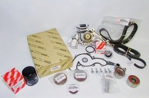 Full Toyota 17 Piece Timing Belt and Water Pump Kit for 2UZFE 4.7 Engine