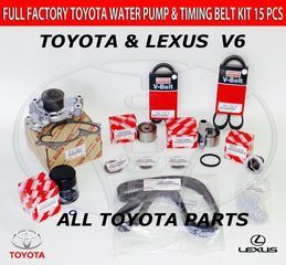 Full Toyota 15 Piece Timing Belt and Water Pump Kit for 1MZFE and 3MZFE Engine