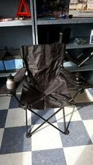 Subaru Go Anywhere Lounge Chair