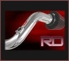 Cold Air Intake System - Polished