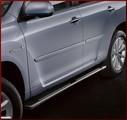 Body Side Molding - Sizzling Crimson Mica 3R0