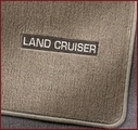 Carpet Floor Mats, Ivory