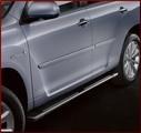 Body Side Molding - Gray Metallic 1G3