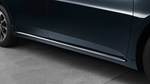 Lower Door Moldings - Polished