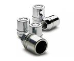 Wheel Lock, Alloy Application:  10-14 Insight, 07-17 Fit, 04-11 Element, 11-16 CRZ, 07-16 CRV, 16-17 CIvic, 08-12 Accord